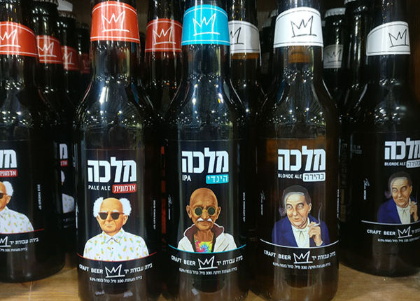 Israeli Beer Company withdraws packaging with Mahatma Gandhi's photo