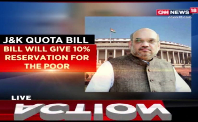 Reservation Bill To Benefit 3.5 Lakh People In Jammu And Kashmir