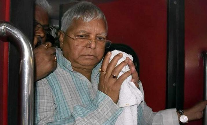 Lalu Yadav granted bail for Fodder Scam Case