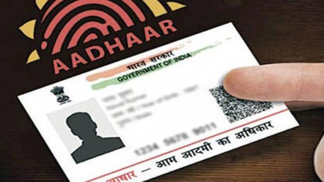 PAN Card Be Invalid After 1st September If Not Linked To Aadhar Card