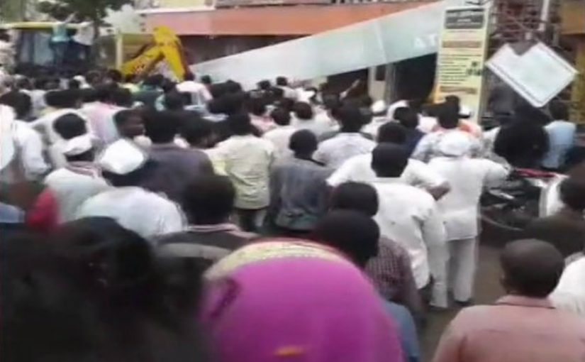 Incident Of Roof Collapse In Solapur Maharashtra