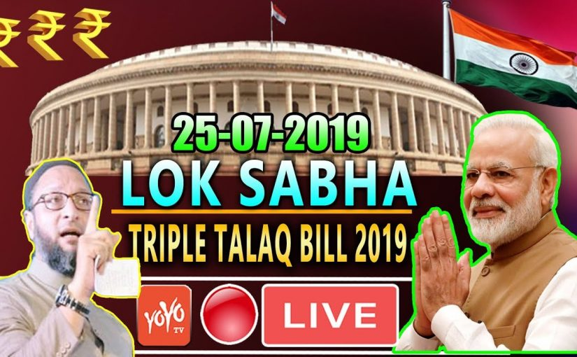 78 Against Triple Talaq Will Criminalize Bill Passed Today