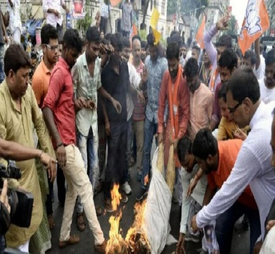 Government Of India Raises Concern on the Political Violence In West Bengal