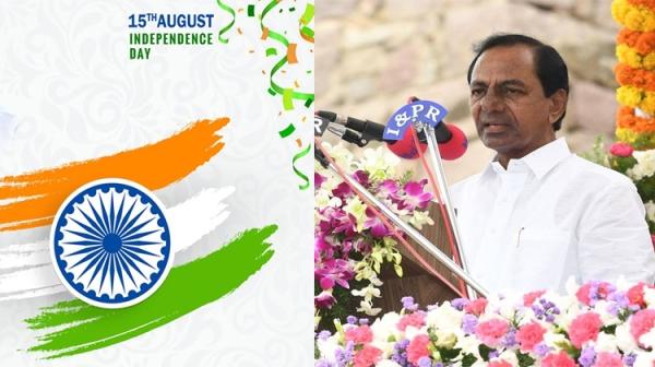 60 Days Special Action Announced By Telangana CM K Chandrashekhar