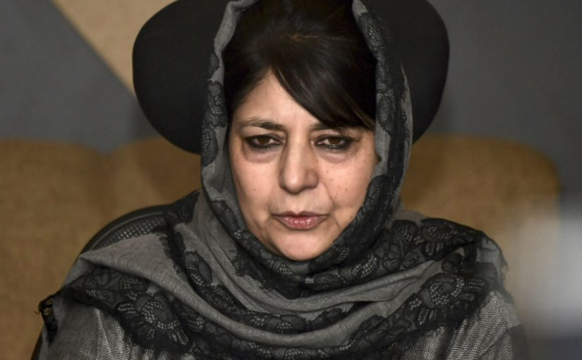 Peoples Democratic Party Leader Mehbooba Mufti Said GOI To Remove Article Is Illegal