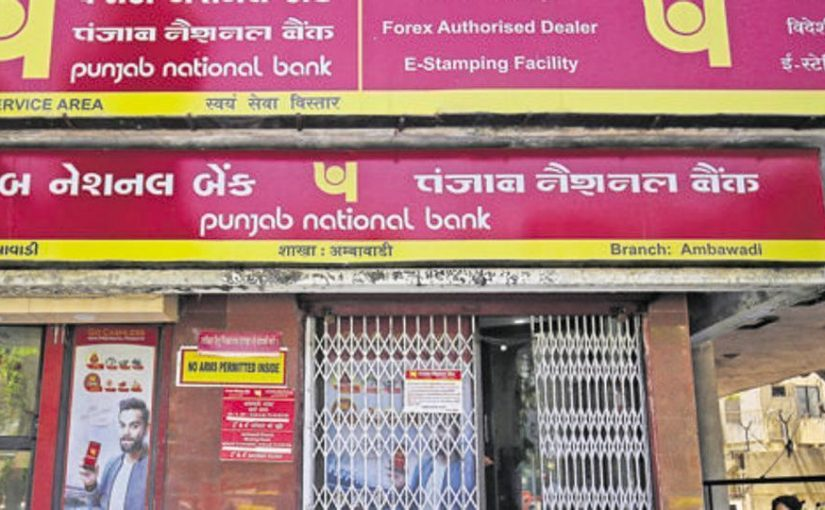 Mehul Choksi PNB Fraud: Lie Detector Refused By Accused Gokulnath