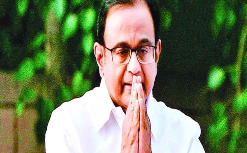 P. Chidambaram Bail Accepted Till Monday By Supreme Court