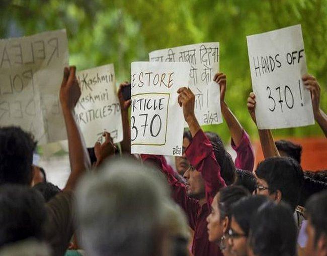 धारा 370 के खिलाफ याचिका पर सुप्रीम कोर्ट द्वारा तत्काल सुनवाई नहीं की जाएगी