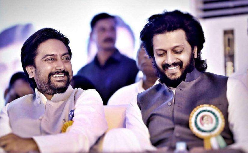 """""""Dhiraj Is The Best,"""" Says Riteish Deshmukh Campaigning For Assembly Polls In Latur"""