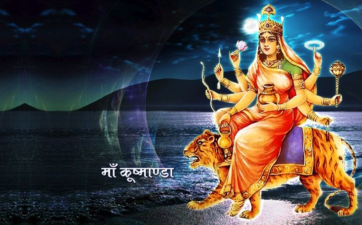 Navratri Day 4: Celebration Of Festivity And Goddess Kushmunda