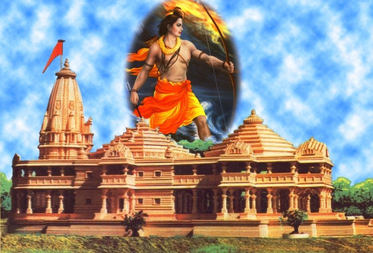 FORGIVE US O' LORD SRI RAM THE GREAT - AFTER 500 YEARS YOU ARE ALLOWED BACK INTO AYODHYA