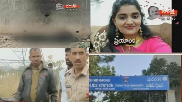 Veterinary Doctor Of Nawabpet Hospital Shadnagar Burned And Killed