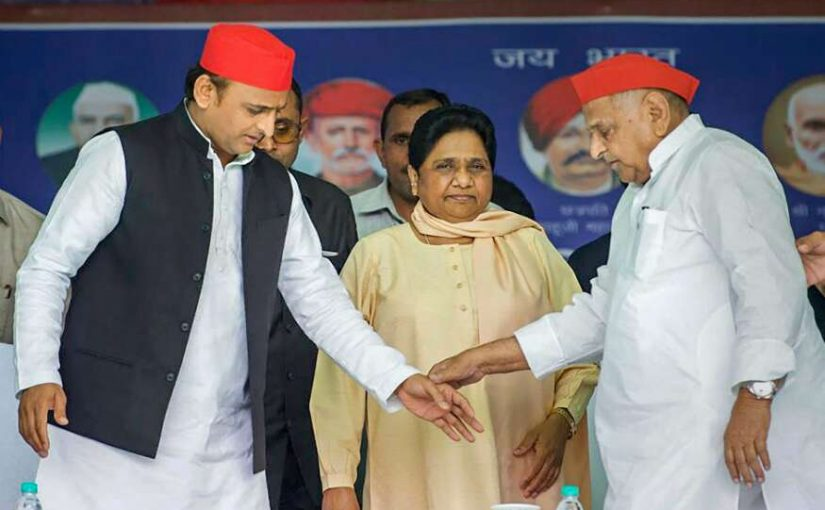 Mayawati BSP Leader Was Held As Hostage By Samajwadi Party In Guest House Incident 1995
