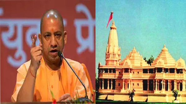 Yogi Adityanath To Head Trust For Construction Of Ram Temple In Ayodhya