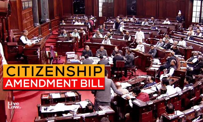 Citizenship Amendment Passes