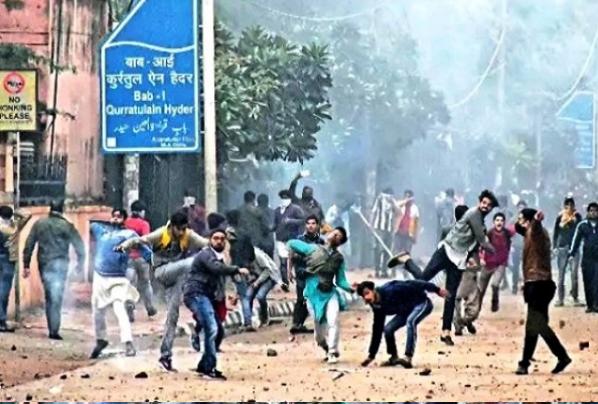 Unjustified Protest Jamia Students