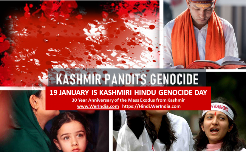 JANUARY TO KASHMIR GENOCIDE DAY - ON 30 YEAR ANNIVERSARY HINDUS WERE KILLED & HAD TO RUN AWAY