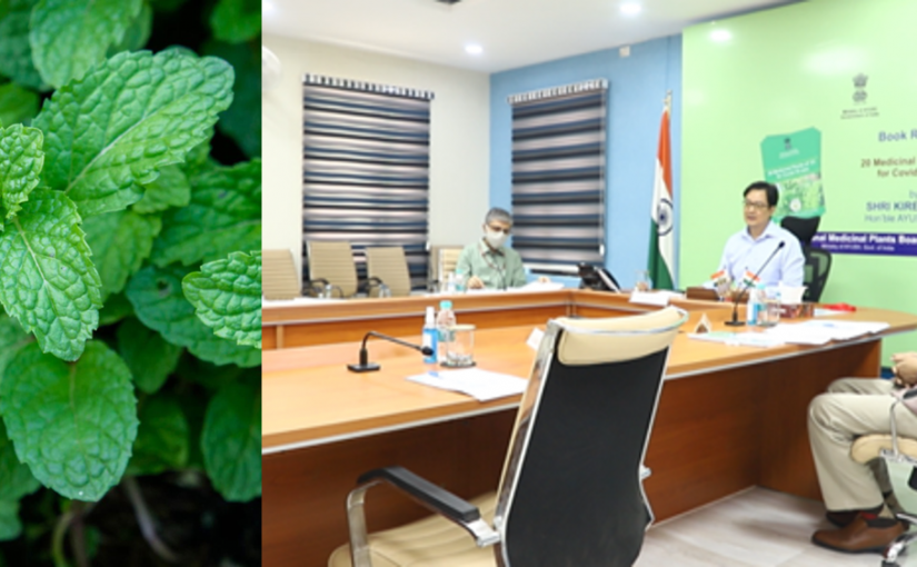 AYUSH BHARAT – CENTRAL GOVT TO RELEASE E-BOOK ON 20 MEDICINAL PLANTS FOR COVID-19 CARE
