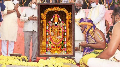 Now Tirupathi Balaji In Our Jammu & Kashmir 'Proud Day For J&K': L-G At Bhoomi Pujan For Venkateswara Temple