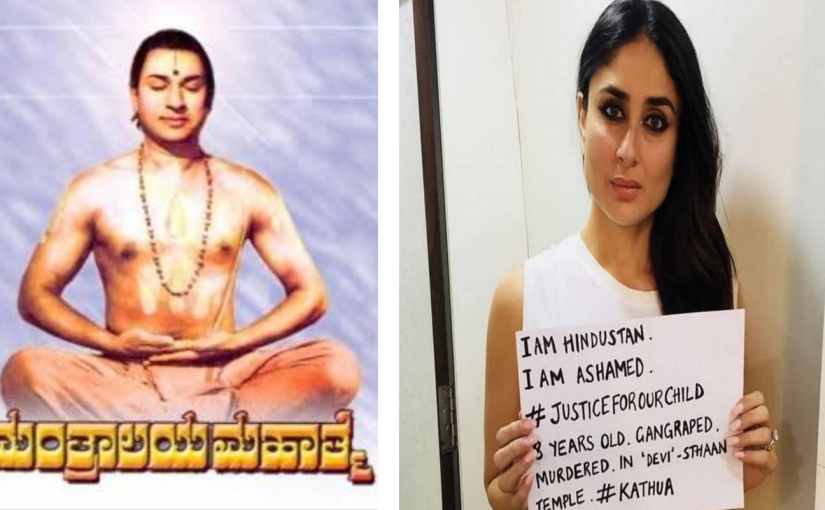 Trending #boycottkareenakhan People Are Not Happy Kareena Playing Sita Mata's Role