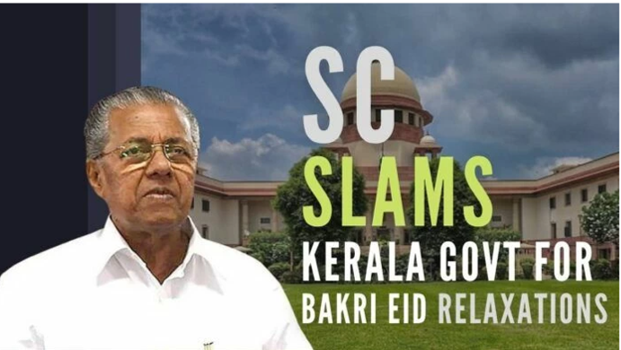 Finally! SC Slams Left Prties Ruled Kerala Government: Follow Our Orders Given to Kanwar Yatra Case For Bakrid