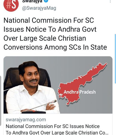 Notice Issued to Jagan Government For Large Scale Christian Conversion In the State