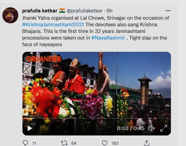 'Shri Krishna Govind Hare Murare' Chants Fill Lal Chowk In Kashmir As Hindus Take Out Procession On Krishna Janmashtami