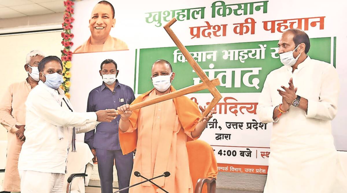 Relief To Farmers, Stubble Burning Cases To Be Dropped: CM Yogi Adityanath